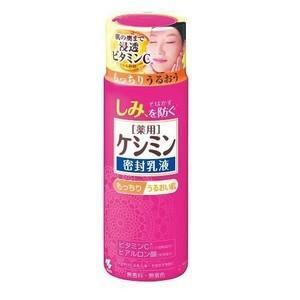 小林製薬 ケシミン密封乳液 130mL 医薬部外品 (乳液)