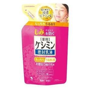 小林製薬 ケシミン密封乳液 つめかえ用 115mL 医薬部外品 (乳液)