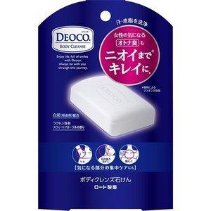 ロート製薬 デオコ ボディクレンズ石けん 75g (ボディ用石鹸)|viqol
