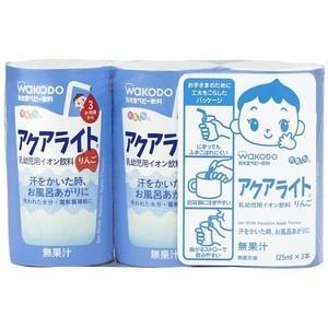 【和光堂 元気っち! アクアライト りんご 125mL×3本 (ベビー飲料)】   外出後や、入浴後...
