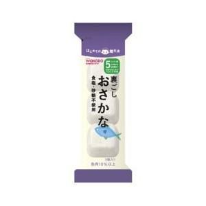 【和光堂 はじめての離乳食 裏ごしおさかな 5か月頃から 2.6g  (ベビーフード) 】 1個当た...