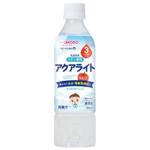 【和光堂 ベビーのじかん アクアライトりんご 3か月頃から 500mL (ベビー飲料)】   水分及...