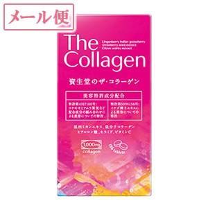 [定形外郵便] 資生堂 ザ・コラーゲン タブレット 126粒 (美容サプリメント)|viqol