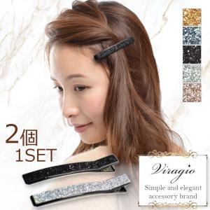 ヘアクリップ 2個 セット 小 シンプル ゴールド ヘアアクセサリー 小さめ 髪留め くちばしクリッ...