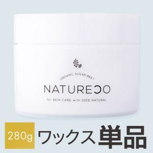 \日本製の無添加100% BABY WAXシュガーワックス(単品)/ ブラジリアンワックスは (1)...