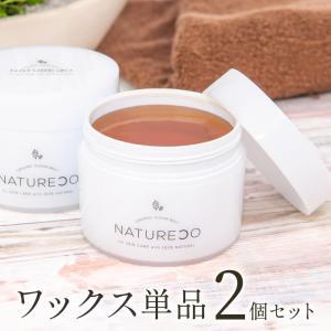 \日本製の無添加100% NATURECO スタンダードワックス(シュガーワックス単品×2個)/ b...
