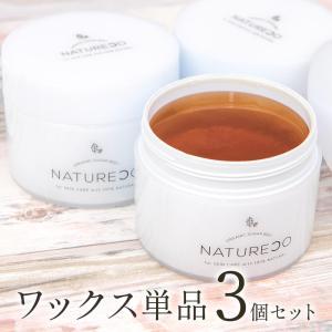 \日本製の無添加100% NATURECO スタンダードワックス ナチュレコ(シュガーワックス単品×...