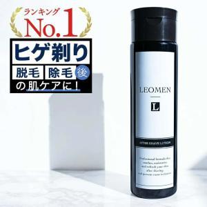 抑毛ローション アフターシェーブローション 青髭 200ml メンズ ひげ 脱毛 髭 ローション 化...