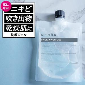 ニキビ 洗顔 メンズ 200g 男女兼用 MENON 洗顔ジェル さっぱり 保湿 石鹸 洗顔料 クレ...