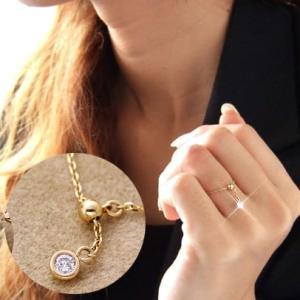 ダイヤモンド リング 指輪 レディース チェーンリング K18 イエローゴールド サイズフリーリング|virgindiamond