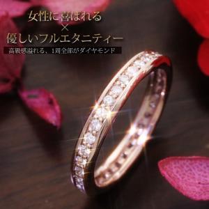 送料無料 ダイヤ0.5ct フルエタニティー リング 指輪 天然ダイヤモンド ホワイトゴールド イエローゴールド ピンクゴールド 10金 K10 K10 WG YG PG|virgindiamond