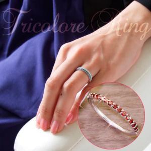 送料無料 ダイヤモンド0.3ct トリコロールハーフエタニティーリング 指輪 ホワイトダイヤ/ブルーダイヤ/レッドダイヤ K10ホワイトゴールド9〜17号|virgindiamond