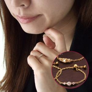 ダイヤモンド リング 指輪 レディース チェーンリング K18 イエローゴールド|virgindiamond