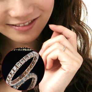 送料無料 天然ブラウンダイヤモンド 1.0ct フルエタニティーリング 指輪 K10ゴールドWG/PG/YG 鑑別カード付 天然ダイヤモンド レディース|virgindiamond