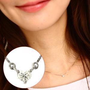 送料無料 天然ダイヤモンドSIクラス 0.08ct ハートシェイプペンダント・ネックレス PT900(プラチナ) 天然ダイヤモンド レディース|virgindiamond
