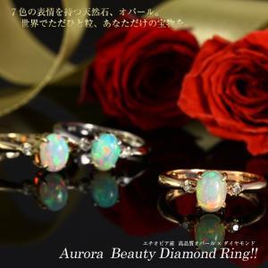 ダイヤモンド オパール リング 指輪 レディース ホワイトゴールド ピンクゴールド イエローゴールド|virgindiamond