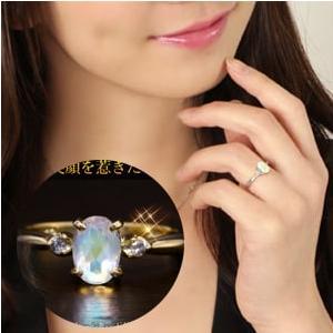 送料無料 天然ダイヤ・レインボームーンストーン×K10ゴールドリング(鑑別書付) 天然ダイヤモンド レディース virgindiamond