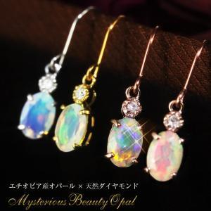 送料無料 4月&10月誕生石 虹色の輝き カットオパール0.40ct ダイヤ ピアス K10ゴールドWG/PG/YG レディース 天然ダイヤモンド|virgindiamond
