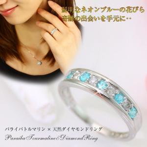 ダイヤモンド リング 指輪 レディース パライバトルマリン ホワイトゴールド K10|virgindiamond