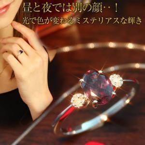 送料無料 カラーチェンジガーネット1.00ct×天然ダイヤモンド計0.04ct×K10ホワイトゴールド リング 鑑別書付き色の変化が分かるレディース|virgindiamond