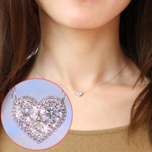 送料無料 天然ダイヤモンド計0.3ct×K18ホワイトゴールド ハートモチーフペンダントネックレスレディース|virgindiamond