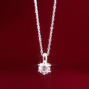 送料無料 1粒ダイヤネックレス 天然ダイヤモンド0.15ctUP/JカラーUp/SIUp/GOODUp×K18ホワイトゴールド 鑑定書付きレディース|virgindiamond