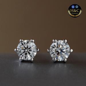送料無料 天然ダイヤモンド計0.15ctUpH&C ハート&キューピット ×K18ホワイトゴールド 一粒ダイヤピアスレディース|virgindiamond