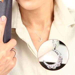 送料無料 天然ダイヤモンド計0.2ct×K18ゴールドWG/YG ムーンペンダントネックレスレディース|virgindiamond