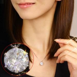 送料無料 1.8ctUp 天然ダイヤモンド プラチナ 一粒 ペンダント ネックレス1.818ct/Hカラー/I-1/GOOD 天然ダイヤモンド レディース virgindiamond