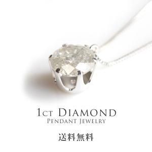 ダイアモンド ペンダント ネックレス レディース 一粒 K18 1ct|virgindiamond