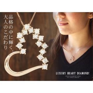 送料無料 K10 ダイヤモンド計0.49ctハートペンダント・ネックレス 天然ダイヤモンド レディース|virgindiamond