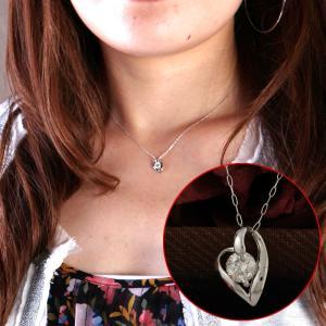送料無料 プラチナ ダイヤモンド0.3ctピュアハートペンダント・ネックレス 天然ダイヤモンド レディース|virgindiamond