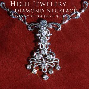 天然ダイヤモンド PRI12.953ct RD2.638ct ネックレス K18WGホワイトゴールド レディース|virgindiamond