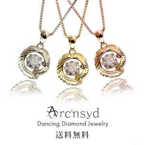 Arc'nsyd アルカンシード ダンシングストーン ダイヤ ネックレス K18ゴールド SIUp/JカラーUp/GOODUP|virgindiamond