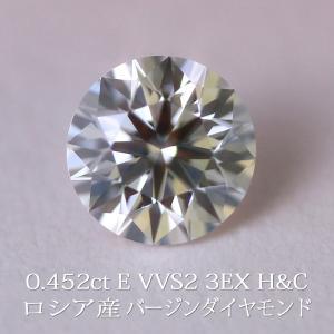 ダイヤモンド ルース レディース バージンダイヤモンド Eカラー 3EXCELLENT|virgindiamond