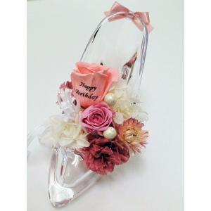 送料無料 サプライズ プリザーブドフラワー シンデレラのくつ お花いっぱい アレンジサプライズプレゼントを演出レディース|virgindiamond