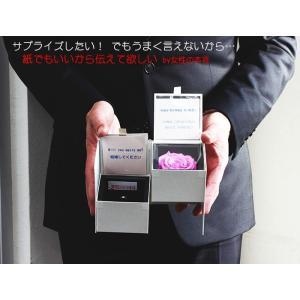 プリザーブドフラワー 箱 サプライズ ボックス ローズ ギフト プレゼント 送料無料|virgindiamond