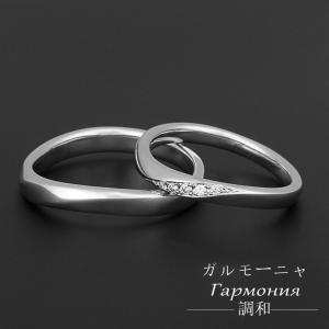 Pt950 プラチナハード マリッジリング ガルモーニャ〜調和〜 VM0007 送料無料|virgindiamond