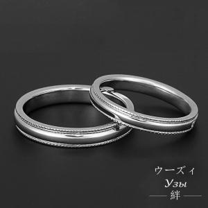 Pt950 プラチナハード マリッジリング ウーズィ〜絆〜 VM0023 送料無料|virgindiamond