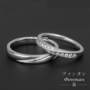 Pt950 プラチナハード マリッジリング ファンタン〜泉〜 VM0029 送料無料|virgindiamond