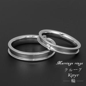 Pt950 プラチナハード マリッジリング クルーグ〜輪〜 VM0031 送料無料|virgindiamond