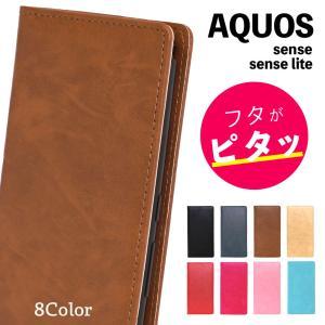 AQUOS sense ケース AQUOS sense lite ケース AQUOS sense b...