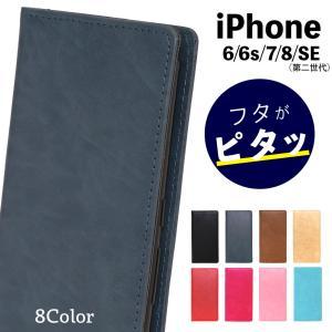 iPhone8 ケース 手帳型 iPhoneSE ケース 第二世代 iPhone7 iPhone6 ...