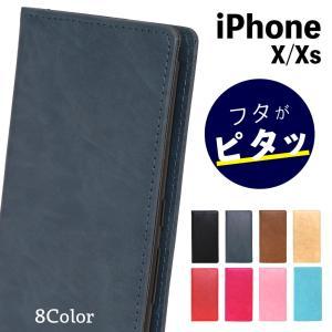 iPhoneX ケース 手帳型 iPhoneXs ケース iphoneX スマホケース アイフォンX カバー耐衝撃 おしゃれ スマホカバー おしゃれ かわいい 手帳