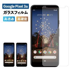 Pixel3a フィルム 耐衝撃 pixel3a 保護フィルム Pixel 3a フィルム ガラスフ...