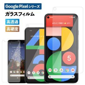 Pixel5 フィルム 耐衝撃 pixel4a 5G 保護フィルム Pixel 4a 3a 4 3 ...