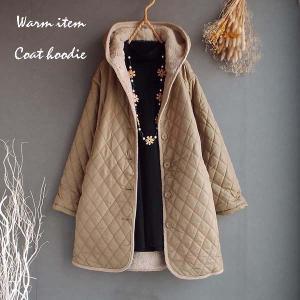 コート 冬 キルティング 中綿 ロングコート 130bk|visage-souriant1208