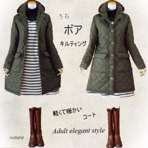 コート 冬 キルティング 中綿 ロングコート 130k|visage-souriant1208