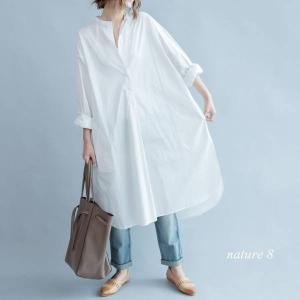 ワンピース 夏 レディース シャツ ゆったり 体型カバー Aライン チュニック  フリーサイズ ab0042 visage-souriant1208