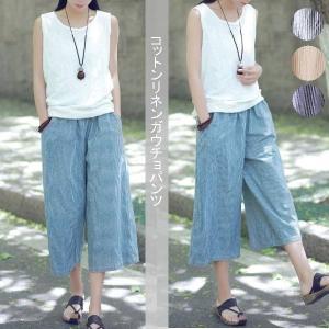 綿 リネン 大きい パンツ ストライプ ワイドパンツ  大サイズ 夏 ab0067|visage-souriant1208